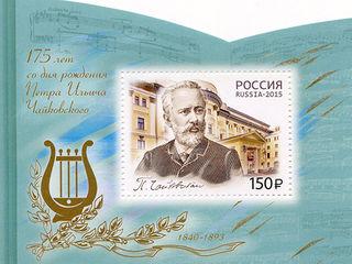 175 лет композитору П.И. Чайковскому / Магазин маленьких радостей