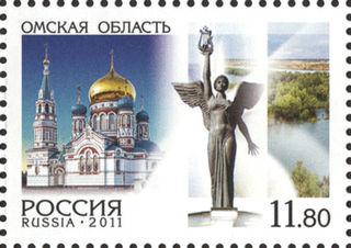 Омская область / Shop of little joys