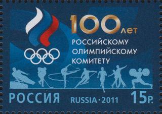 100 лет Российскому олимпийскому комитету / Shop of little joys