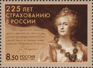 225 лет страхованию в России / Shop of little joys