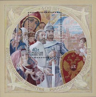 400 лет восстановлению единства Российского государства / Магазин маленьких радостей