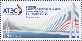 Саммит АТЭС. Владивосток. / Магазин маленьких радостей