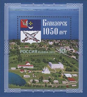 1050 лет Белозерску / Магазин маленьких радостей