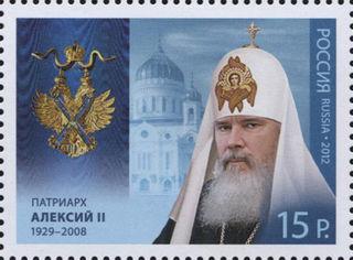 Патриарх Алексий II / Shop of little joys
