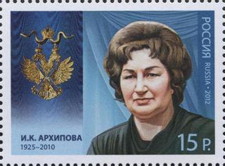 И.К. Архипова, советская и российская оперная певица / Магазин маленьких радостей