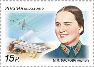 100 лет лётчице М.М. Расковой / Магазин маленьких радостей