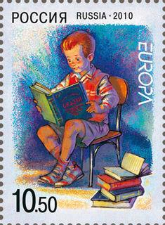 Детские книги / Магазин маленьких радостей