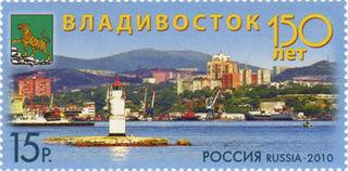 150 лет Владивостоку / Магазин маленьких радостей