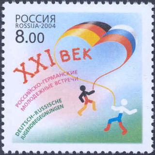 Российско-германские молодежные встречи в ХХI веке / Магазин маленьких радостей