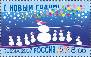 С Новым годом! (2007) / Shop of little joys