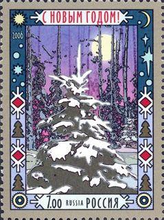 С Новым годом! (2006) / Shop of little joys
