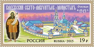 Калужский Свято-Лаврентьев монастырь / Shop of little joys
