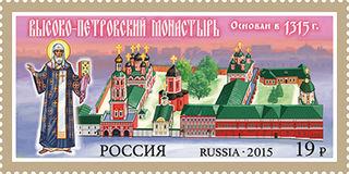 Высоко-Петровский ставропигиальный мужской монастырь / Shop of little joys