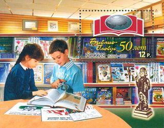 """50 лет """"Библио-Глобусу"""" / Shop of little joys"""