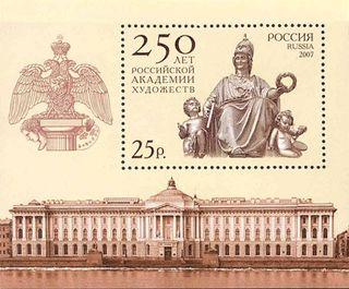 250 лет Российской академии художеств / Shop of little joys
