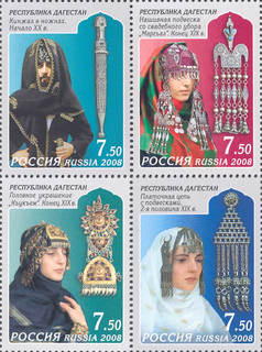 Искусство Республики Дагестан / Магазин маленьких радостей