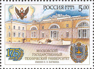 175 лет МГТУ им. Баумана / Магазин маленьких радостей