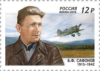 100 лет лётчику Б. Сафонову / Магазин маленьких радостей