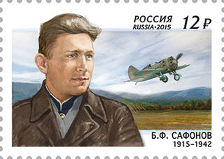 100 лет лётчику Б. Сафонову / Shop of little joys