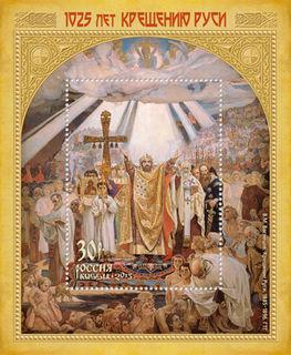 1025 лет Крещению Руси / Магазин маленьких радостей