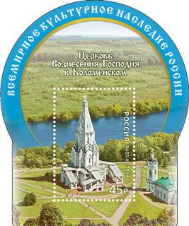 Церковь Вознесения Господня в Коломенском / Shop of little joys