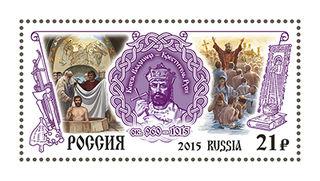Святой князь Владимир / Магазин маленьких радостей