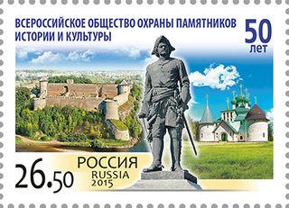 50 лет обществу охраны памятников / Магазин маленьких радостей