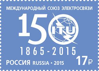 150 лет Международному союзу электросвязи / Shop of little joys