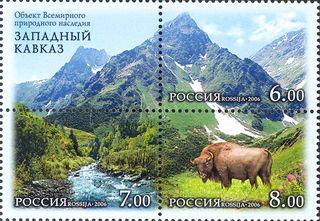 Западный Кавказ / Магазин маленьких радостей