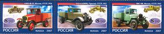 Первые отечественные грузовые автомобили / Магазин маленьких радостей