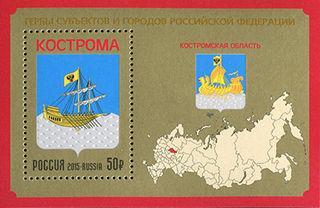 Костромская область / Магазин маленьких радостей