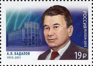100 лет А.Л. Бадалову / Магазин маленьких радостей