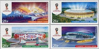 Стадионы. Fifa 2018 в России / Магазин маленьких радостей