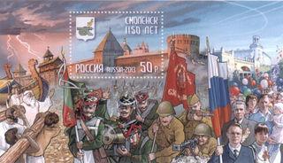 1150 лет г. Смоленску / Магазин маленьких радостей