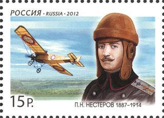 125 лет П.Н. Нестерову, лётчику / Магазин маленьких радостей