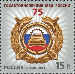 75 лет ГАИ России / Магазин маленьких радостей
