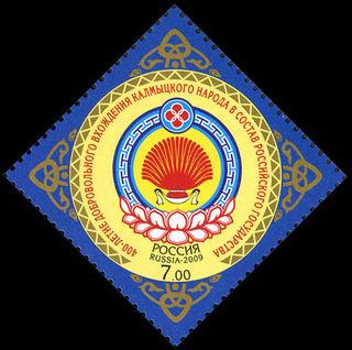 400-летие Калмыкии в составе России / Shop of little joys