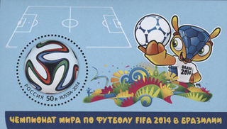 ЧМ по футболу FIFA 2014 в Бразилии / Shop of little joys