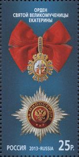 Орден Святой Великомученицы Екатерины / Shop of little joys
