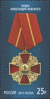 Орден Александра Невского / Магазин маленьких радостей