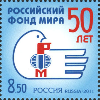 50 лет Российскому фонду мира / Магазин маленьких радостей