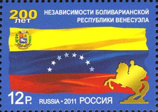 200 лет независимости Венесуэлы / Магазин маленьких радостей
