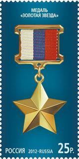 Медаль Золотая звезда / Shop of little joys