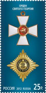 Орден Святого Георгия / Магазин маленьких радостей