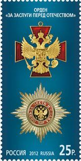Орден За заслуги перед Отечеством / Магазин маленьких радостей