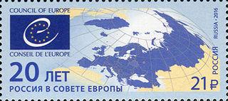 20 лет РФ в Совете Европы / Магазин маленьких радостей