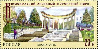 Кисловодский лечебный курортный парк / Магазин маленьких радостей