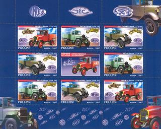Первые отечественные грузовые автомобили, лист / Shop of little joys