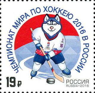 Чемпионат мира по хоккею в России 2016 / Shop of little joys