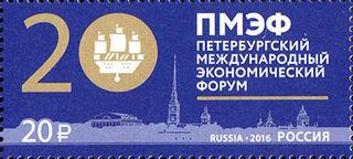 Петербургский международный экономический форум / Магазин маленьких радостей